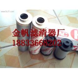 贺德克液压油滤芯,0030D003BN/HC-2多少钱