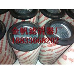 贺德克液压油滤芯,0030 D 003 P厂家