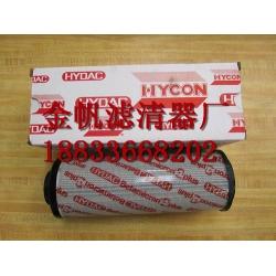 0060D010BN/HC,贺德克滤芯价格,贺德克滤芯厂家