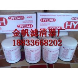 贺德克液压油滤芯,0030D010BN3HC价格