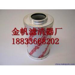 贺德克液压油滤芯,0030D005BN3HC价格