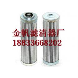贺德克液压油滤芯,0030D003BN3HC价格