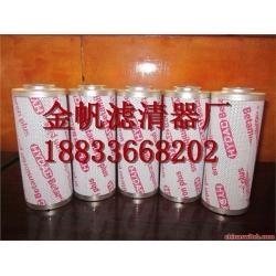贺德克液压油滤芯,0030D020V价格