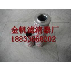 0110D010BN4HC,贺德克滤芯价格,贺德克滤芯厂家