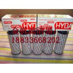 0060D010BN4HC,贺德克滤芯价格,贺德克滤芯厂家