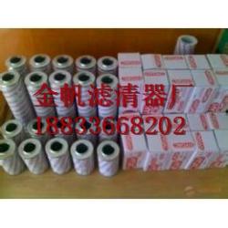 贺德克液压油滤芯,0030D010V价格