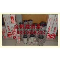 贺德克液压油滤芯,0030D003V厂家