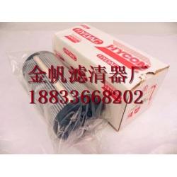 0060D005BN3HC,贺德克滤芯价格,贺德克滤芯厂家
