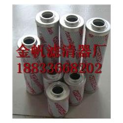 0110D005BN/HC,贺德克滤芯价格,贺德克滤芯厂家