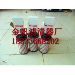 0110D010BN3HC,贺德克滤芯价格,贺德克滤芯厂家