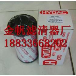 贺德克液压油滤芯,0030D010BH