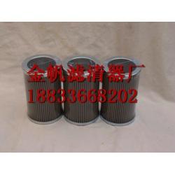 0110D005BN3HC,贺德克滤芯价格,贺德克滤芯厂家