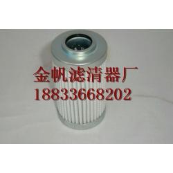 0140D020P,贺德克滤芯价格,贺德克滤芯厂家