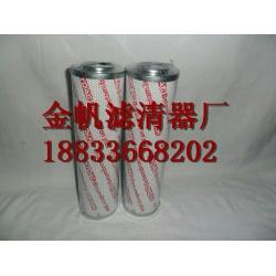 0140D003BN4HC,贺德克滤芯价格,贺德克滤芯厂家
