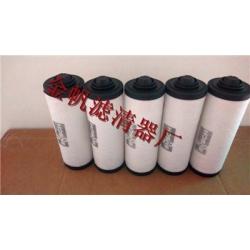 普旭真空泵油雾分离器,0532140156