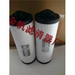 普旭真空泵油雾分离器,0532140160