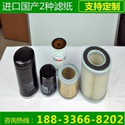 进口质量 里其乐真空泵排气滤芯730514国产价格