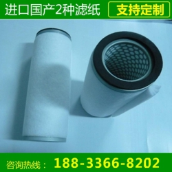 乐山贝克滤芯,贝克滤芯价格,贝克真空泵滤芯生产厂家