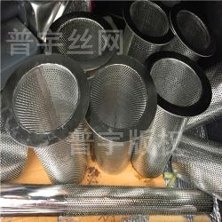 冲洗油过滤器滤篮、提篮式滤筒-普宇丝网定制任意规格