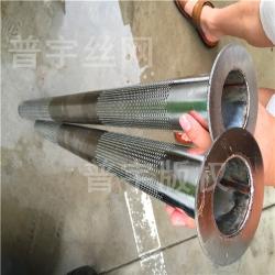 冲洗油过滤器九五至尊娱乐城官网、滤篮、滤筒供应商-普宇