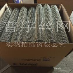 2017年优质不锈钢编织网滤筒,普宇丝网厂批发价格
