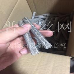 艾灸网筒厂家 编织网过滤网筒价格-普宇丝网厂