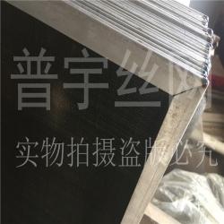 不锈钢方形包边过滤网 目数齐全 批发价