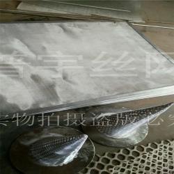 方形包边滤片,不锈钢滤片厂家批发-普宇丝网厂
