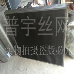 不锈钢滤片滤网、方形包边过滤网生产厂家-普宇