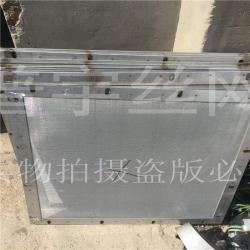 方形包边滤片 异形过滤网片 普宇厂家直销