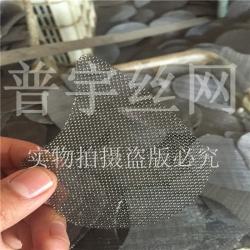 滤片厂家 过滤网片价格 马蹄形过滤网图片
