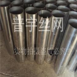 圆孔网滤筒 冲孔管 优质圆孔管厂家