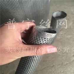 圆孔网筒 圆孔网滤筒 滤筒、滤网普宇丝网厂家批发价