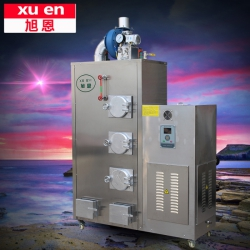 旭恩省半100KG生物质颗粒蒸汽发生器批发市场