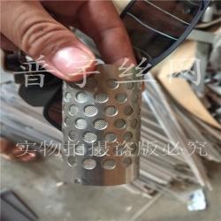 圆孔网筒 冲孔网滤筒  冲孔管厂家 制作流程
