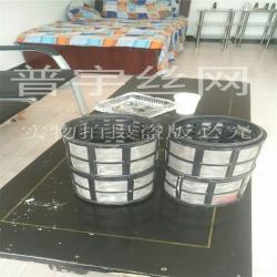 注塑网筒 注塑过滤筒 不锈钢注塑滤筒 价格
