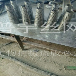 锥形网筒 锥形滤筒 锥形冲孔网滤筒网管规格