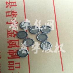 电磁喷阀圆网专用高精确度包边