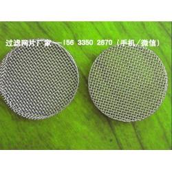 20目不锈钢过滤网片,不锈钢编织网片过滤精度10-200微米