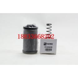 C212G03富卓滤芯,富卓滤芯价格,富卓滤芯生产厂家
