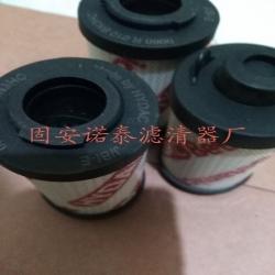 厂家直销贺德克滤芯0110R010BN4HC