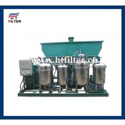 广东煤油油水分离器定做 机场一体化油水分离设备