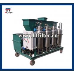重庆含油废水油水分离机生产厂家 污水油水分离装置