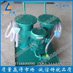 便移式滤油机LUC系列LUC-63