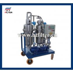 山东煤油油水分离器定制 QZYSFL-5