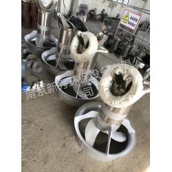 QJB055-580潜水搅拌机制造商