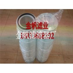 北京除尘滤芯厂家直销