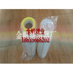 北京除尘滤芯专业快速