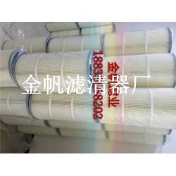 北京除尘滤芯原装现货