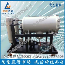 聚结滤油机ZLYC-200